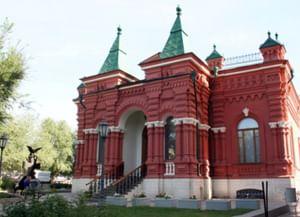 Федеральный государственный историко-мемориальный музей-заповедник «Сталинградская битва»