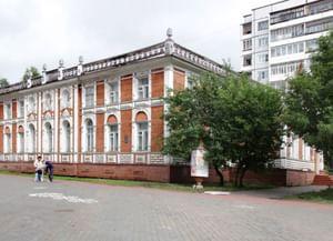 Дом коммерческого собрания (Марфин дом)