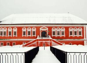 Усольский историко-архитектурный музей «Палаты Строгановых»