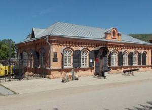 Музей истории развития горного производства имени Акинфия Демидова