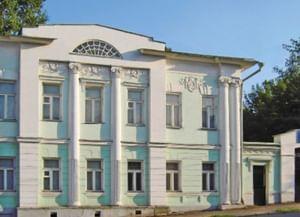 Александровский художественный музей, усадьба Первушина
