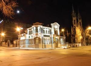 Музей модерна, особняк А.П. Курлиной