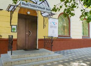 Выставочный зал Вятского художественного музея им. В. М. и А. М. Васнецовых
