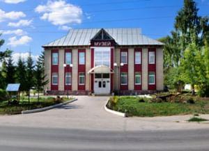 Белорецкий историко-краеведческий музей
