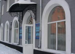 Киселевский городской краеведческий музей