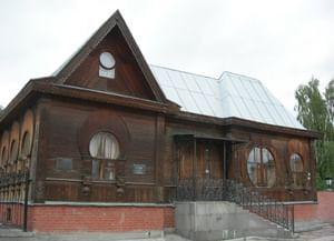 Музей «Литературная жизнь Урала XX века»
