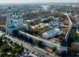 Историко-архитектурный комплекс «Астраханский кремль»