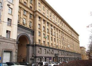 Музей-мастерская народного художника СССР Д.А. Налбандяна