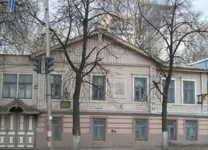 Музей нижегородской интеллигенции