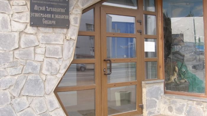 Музей Кемеровского государственного университета «Археология, этнография и экология Сибири»