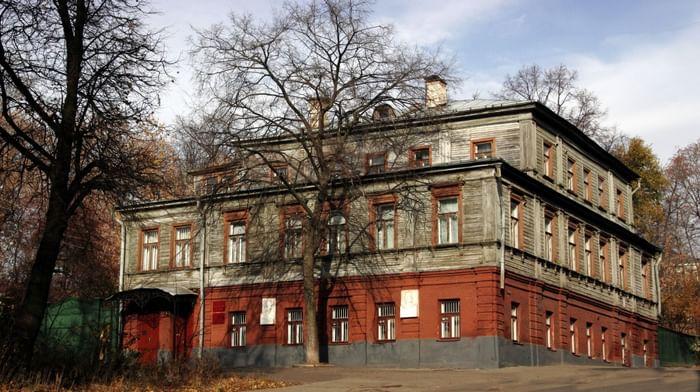 Мемориальный музей-квартира А. М. Горького