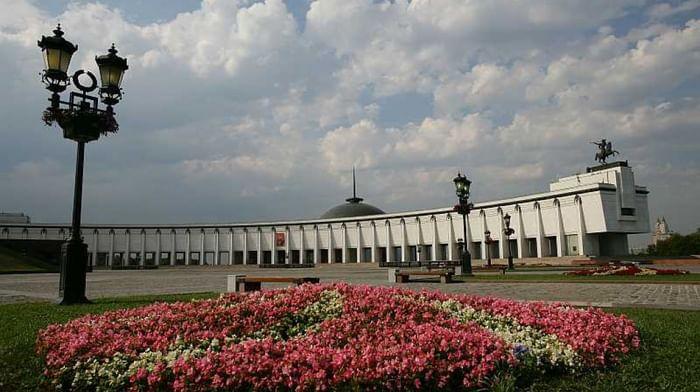 Музей Победы г. Москва