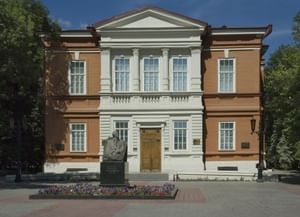 Саратовский государственный художественный музей им. А. Н. Радищева