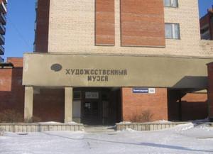 Сосновоборский художественный музей современного искусства