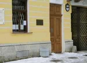 Научно-исследовательский музей Российской академии художеств, Музей-квартира И.И. Бродского