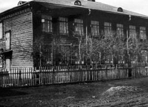 Музей истории школы №72 им. З. Лобкова