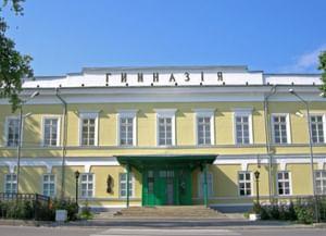 Литературный музей А. П. Чехова