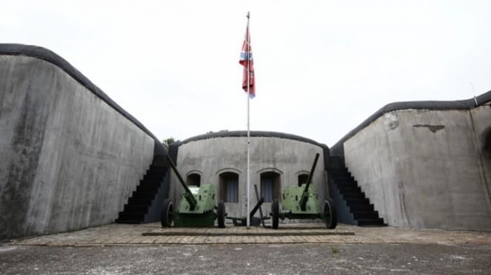 Военно-исторический фортификационный музей «Владивостокская крепость»