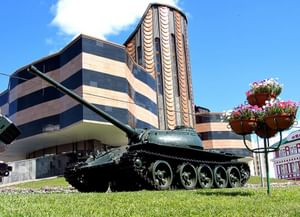 Музей боевого и трудового подвига 1941–1945 гг.