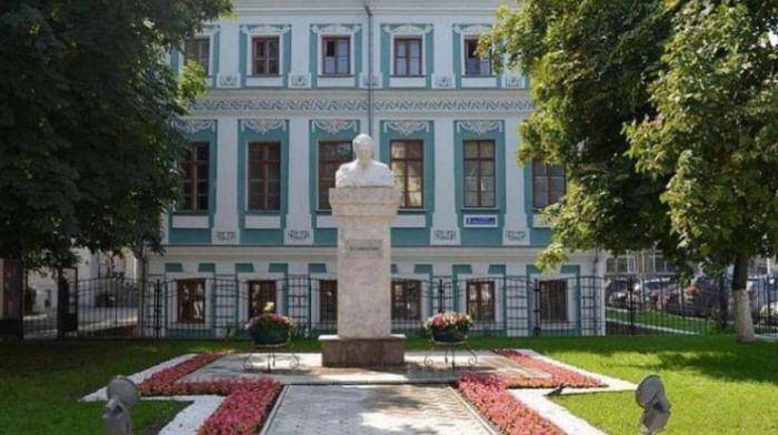 Воронежский областной литературный музей им. И. С. Никитина