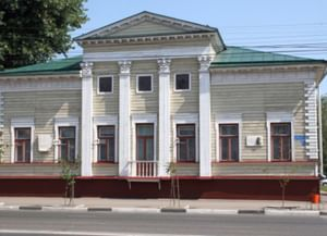 Дом-музей Г.В. Чичерина