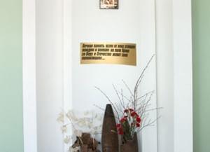 Музей «Судьба солдата»