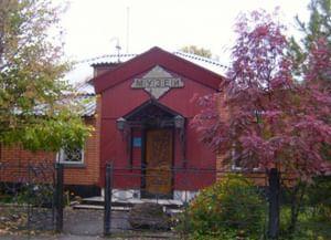 Промышленновский районный историко-краеведческий музей