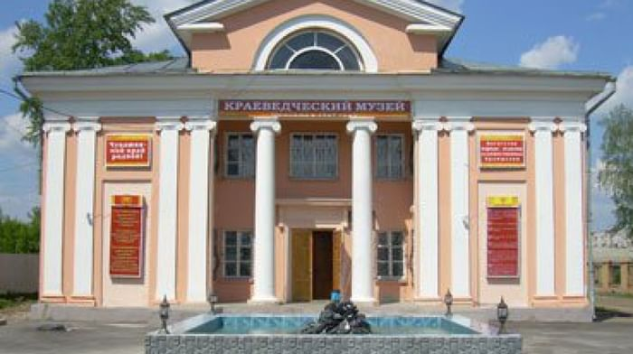 Краеведческий музей г. Канаш