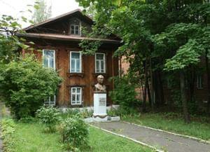 Дом-музей академика Н. В. Мельникова