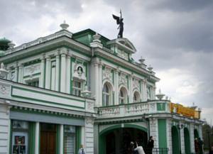 Музейный отдел Омского академического театра драмы