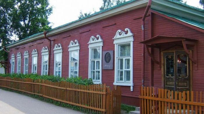 Музей А.С. Пушкина