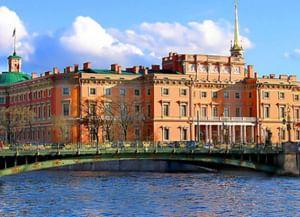 Русский музей. Михайловский (Инженерный) замок