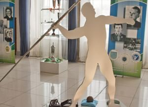 Музей физической культуры и спорта Кузбасса