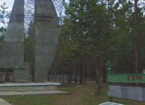 Техтюрский музей истории и краеведения