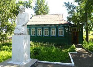 Дом-музей С. Д. Эрьзи