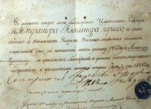 Музей истории здравоохранения Омской области