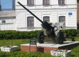 Сапожковский краеведческий музей