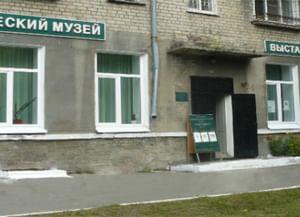 Усольский историко-краеведческий музей