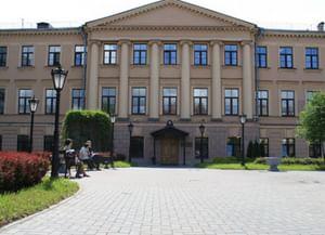 Музей истории государственных бумаг России Санкт-Петербургской бумажной фабрики «Гознак»