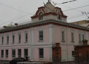 Челябинский геолого-минералогический музей