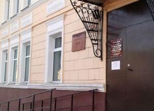 Спасский историко-археологический музей им. Г. К. Вагнера