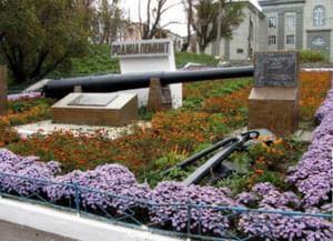 Холмский муниципальный естественнонаучный музей