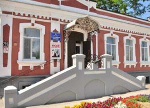 Славянский историко-краеведческий музей