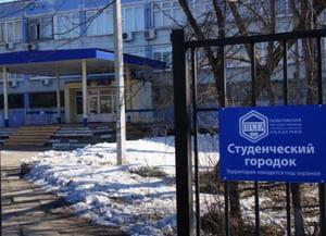 Зоологический музей имени Д. Н. Флорова