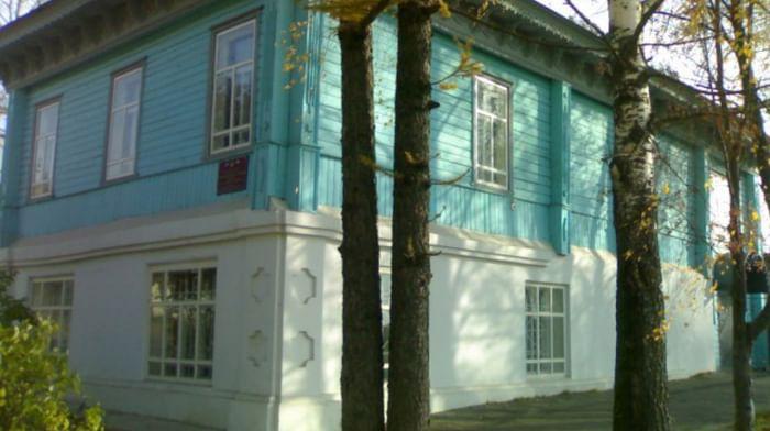 Историко-культурный центр им. Б. М. Кустодиева