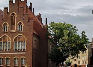 Музей тыла Балтийского флота