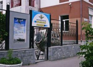 Музей воздушно-десантных войск «Крылатая гвардия»