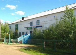 Эльгяйский региональный музейно-экологический центр им. Б.Н. Андреева