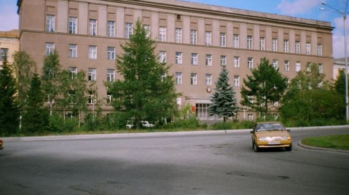 Музей геологии и минералогии им. И. В. Белькова