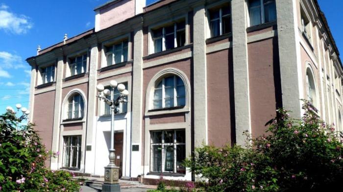 Мурманский областной художественный музей